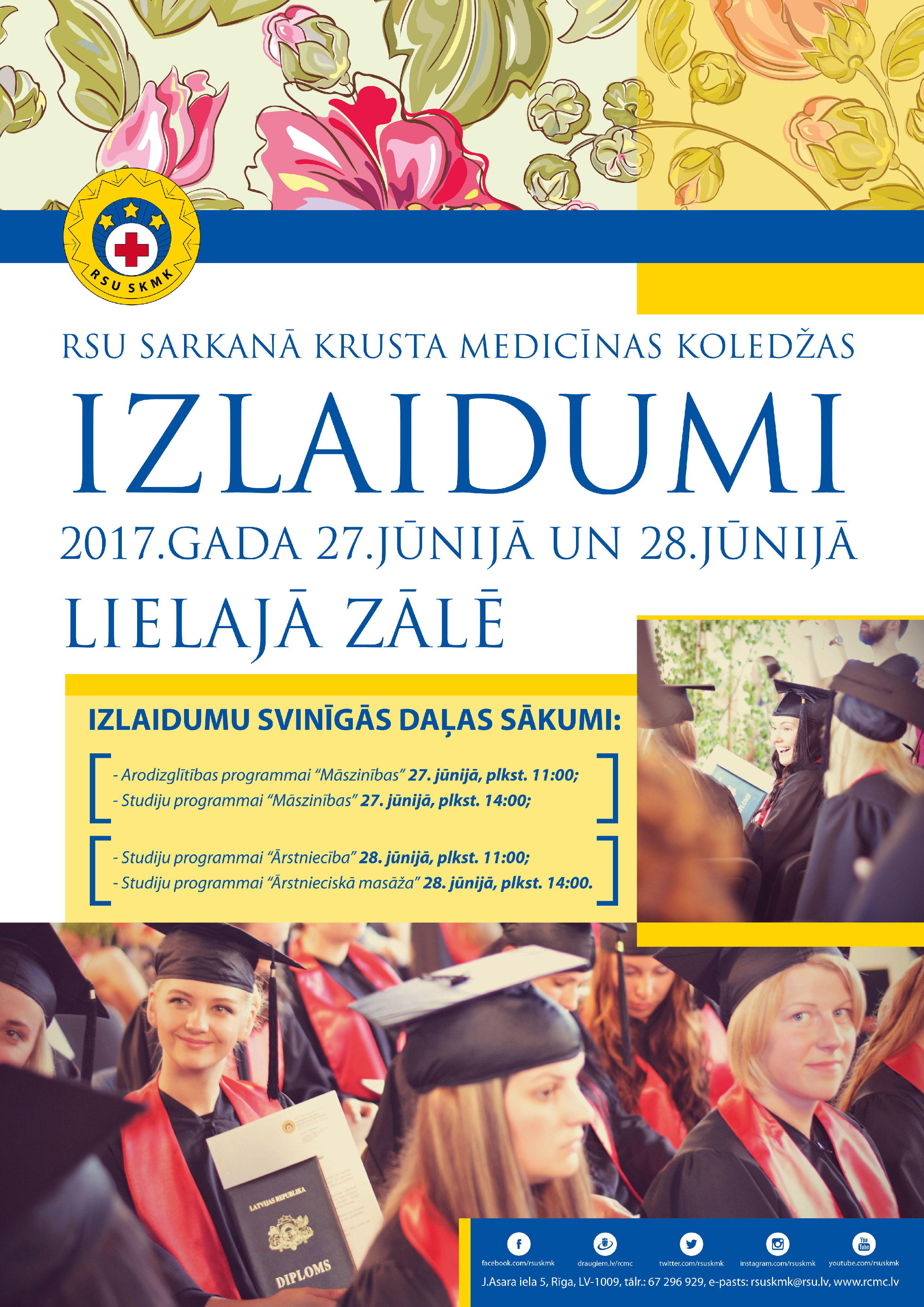 RSU_SKMK_izlaiduma_plakats_05_06_2017_small-01