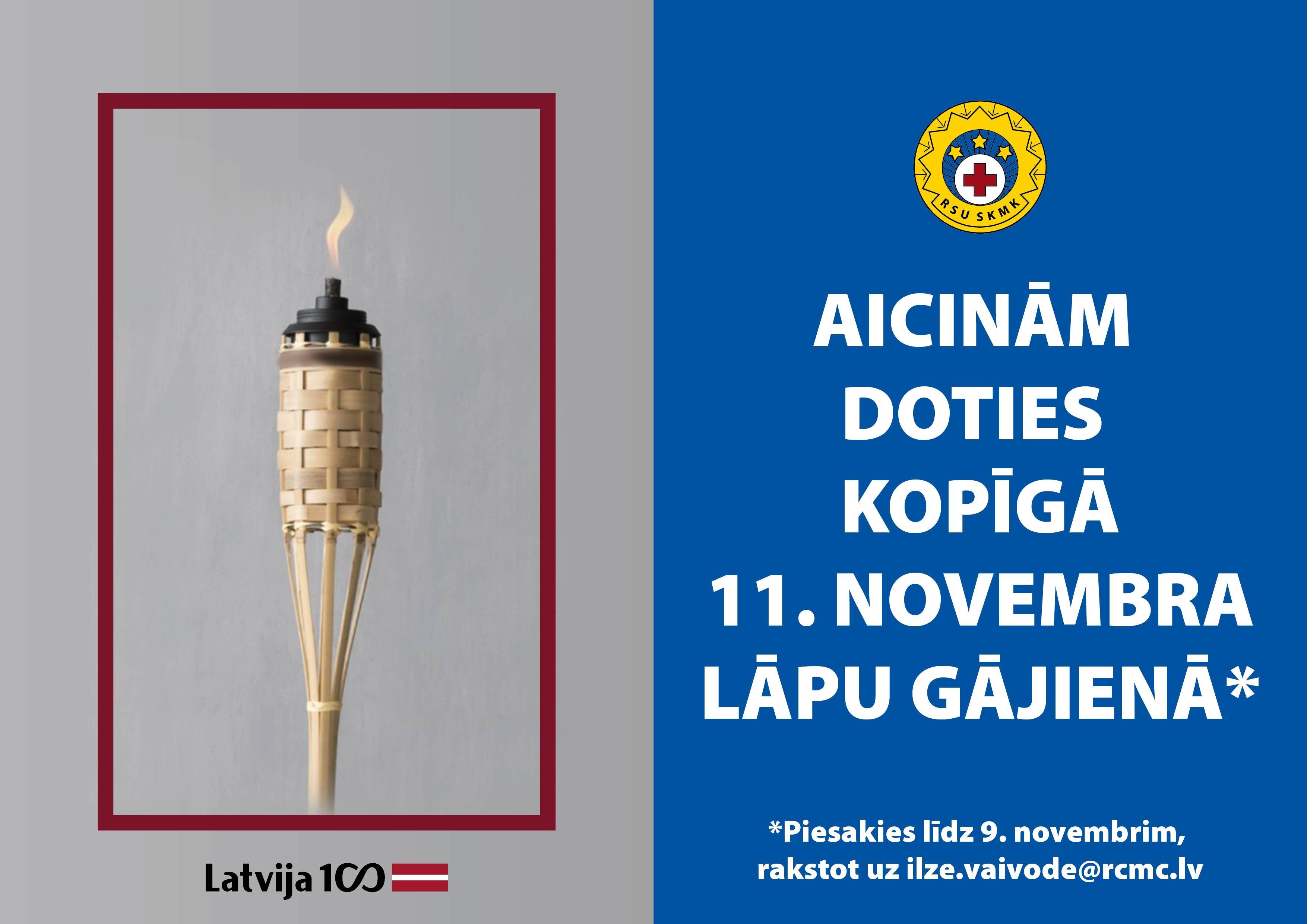 RSU_SKMK_11_novembris_LAPU_GAJIENS-01