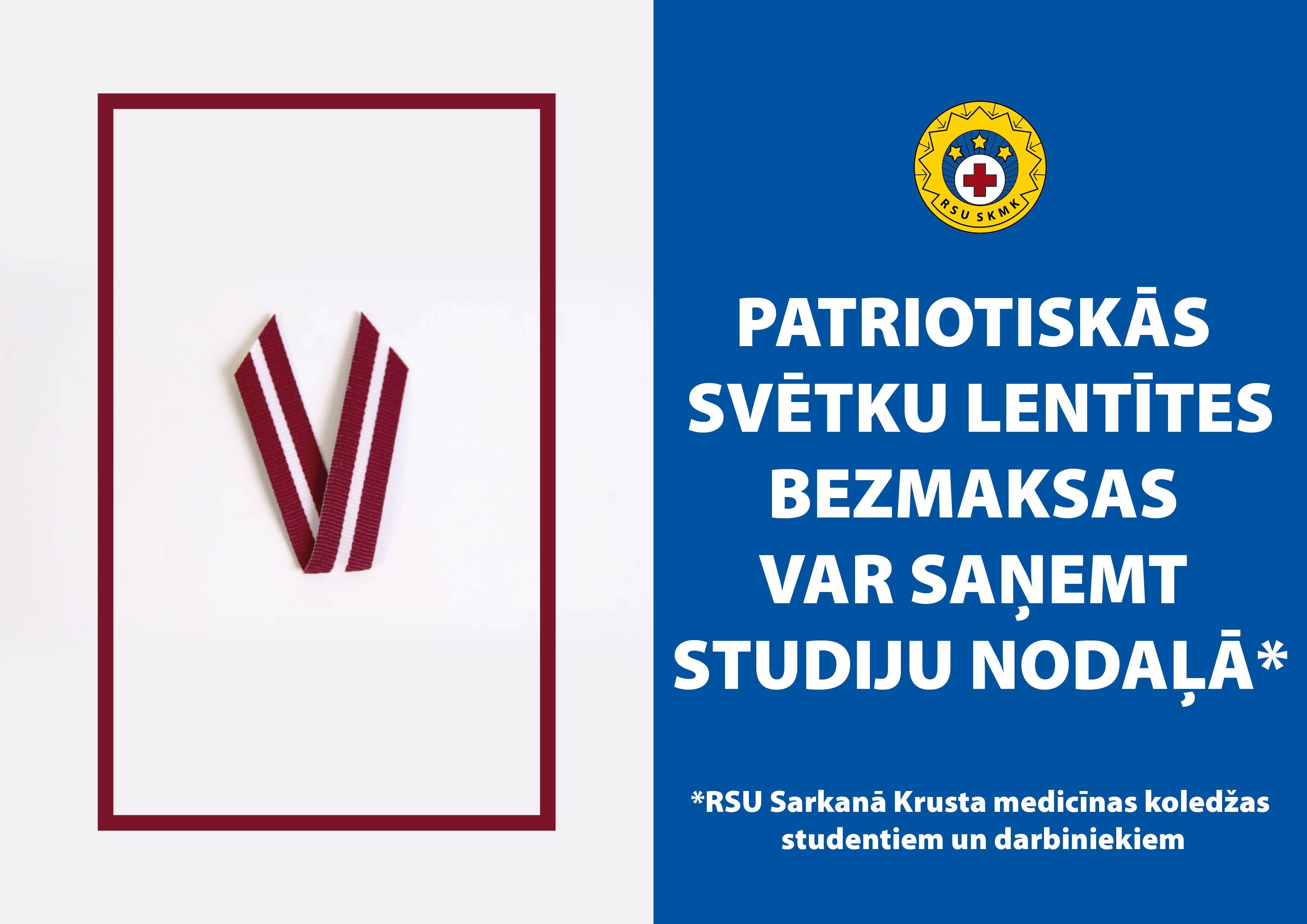 RSU_SKMK_11_novembris_LENTITES-01