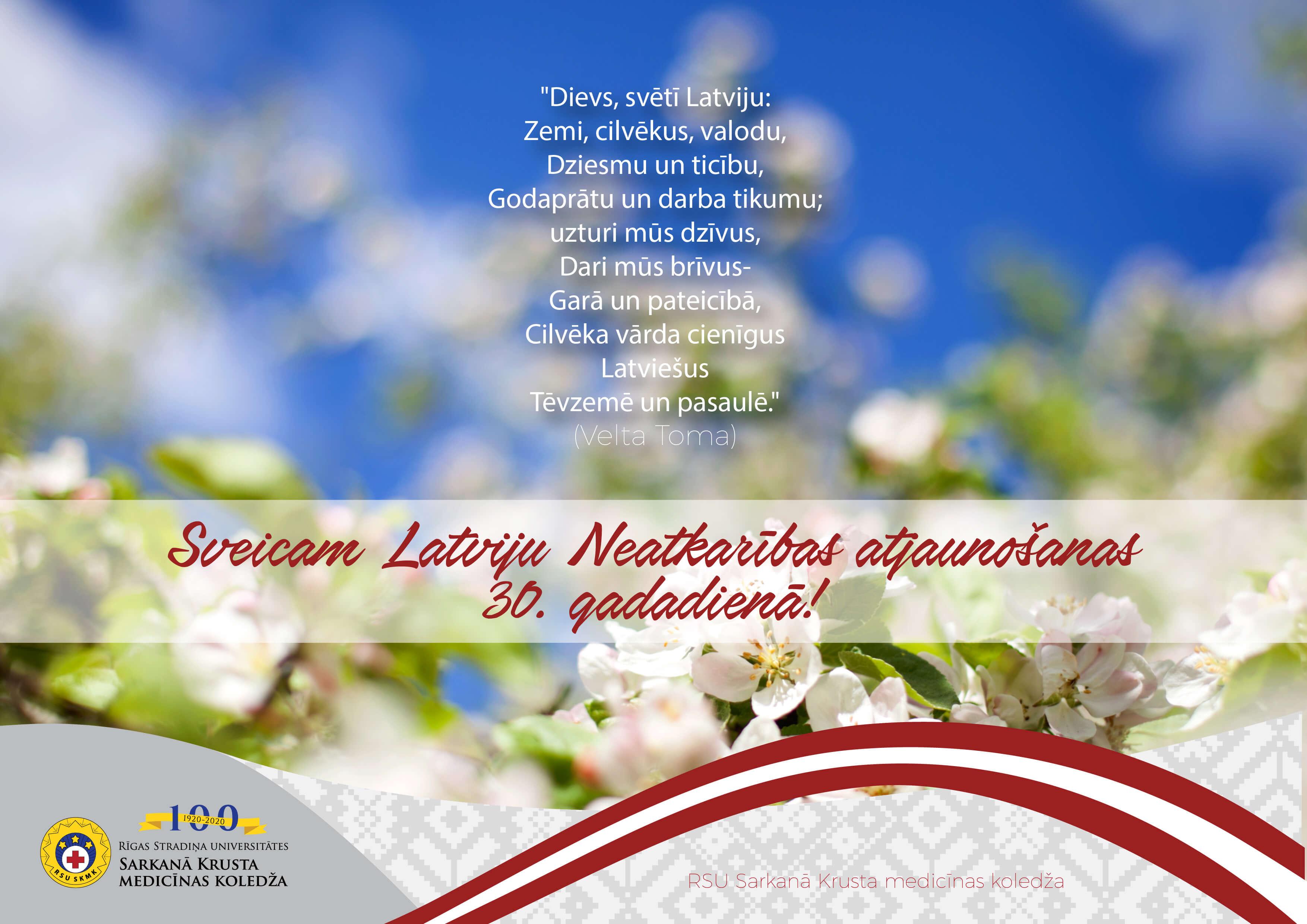 rcmc-Sveicam Latvijas Republikas Neatkarības atjaunošanas gadadienā_RSU SKMK
