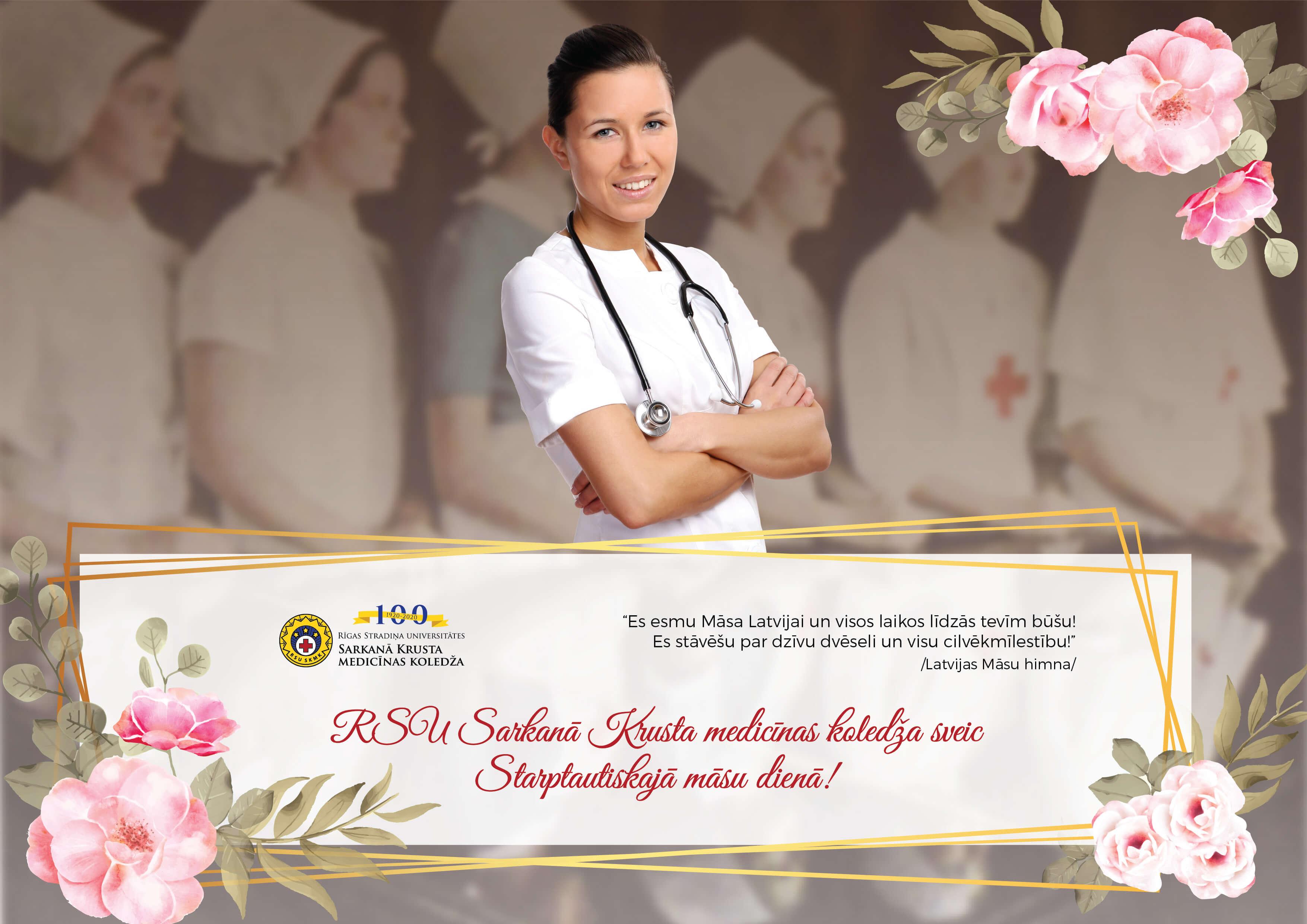 rcmc_RSU SKMK sveic Starptautiskajā māsu dienā (1)